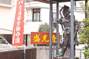 cny2012_24.jpg