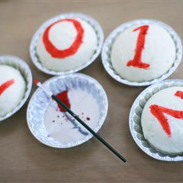 【2012謹賀新年】年賀状をつくろう