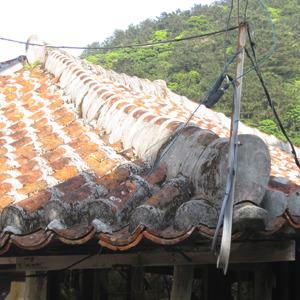 奥集落の屋根瓦コレクション