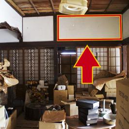 【泡盛蔵探訪】沖縄で唯一、戦前の姿を残す酒造所に行ってきた