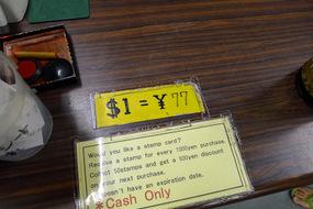 dollar_12.jpg