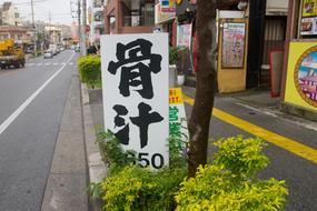 kani02.jpg