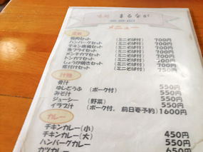 marunaga_04.jpg