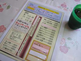 tonkichi05.jpg