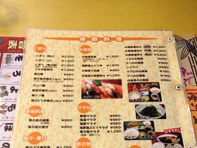 menu-10-thumb.jpg