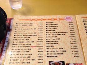 menu-12-thumb.jpg