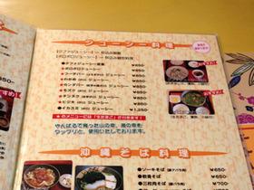 menu-13-thumb.jpg