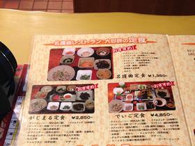 menu-14-thumb.jpg