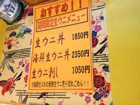 menu-9.jpg