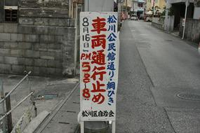 otsunahiki_35.jpg