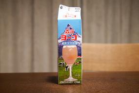 juiceice_02.jpg
