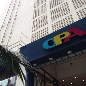 【建物探訪】那覇OPA