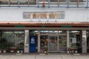 zaha_matsukaji_01.jpg