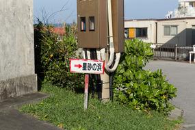 hoshizuna_26.jpg