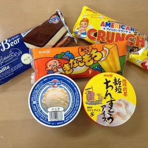 沖縄のアイス食べ比べ-その2-