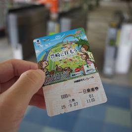 ゆいレールのフリー乗車券で琉球泡盛の里を訪ねる旅