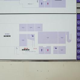 もうひとつのターミナル「石垣港ターミナル」