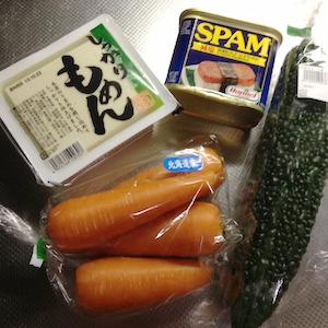 東京で作る沖縄料理は高いのか?!(ゴーヤーチャンプルー編)