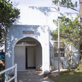 1935年のコンクリート建築「當山記念館」を見学してきた