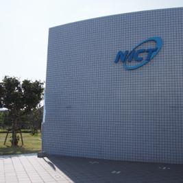 【大人の社会見学】沖縄電磁波技術センター