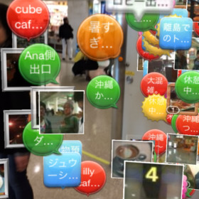 セカイカメラは沖縄で何が書き込まれていたのか