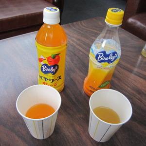 沖縄のバヤリースオレンジは、なぜ色が濃いのか?