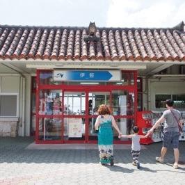沖縄自動車道のサービスエリアに一般道から入る方法