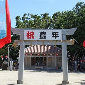石垣島四ケ字のプール(豊年祭)では何が行われているのか