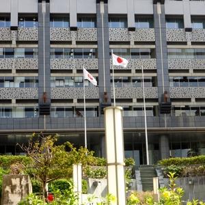 沖縄県庁の沖縄テイストがハンパない
