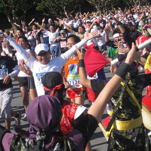 君はNAHAマラソンのYMCAゾーンを知っているか