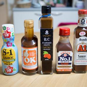 沖縄のステーキソース味比べ