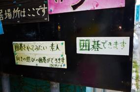 kinnoisu_02.jpg