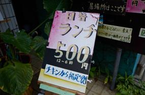 kinnoisu_08.jpg