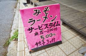 kinnoisu_09.jpg