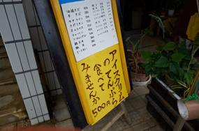 kinnoisu_11.jpg