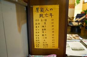 kinnoisu_24.jpg