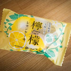 THE レモンケーキ Vol.2
