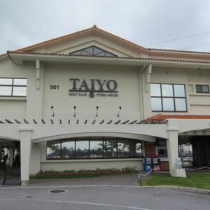 沖縄の米軍施設カジノで一攫千金を目指す!