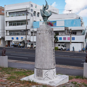 今さら沖縄に残る東京オリンピックを探して