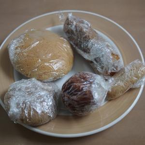今さら沖縄の色んなものを凍らせドーナツ
