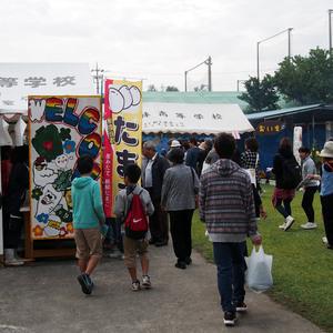 中部農林高校の農業祭がとにかくすごい