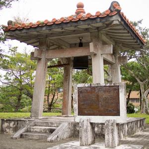 ブラ琉大、歴史の旅
