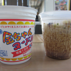 なぜ「金ちゃんヌードル」は、沖縄でこんなに売れているのか?【後篇】
