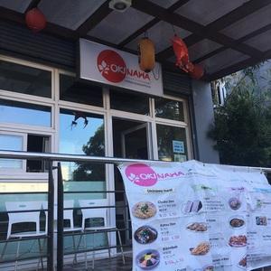 セブにある沖縄感ゼロのレストラン「OKINAWA」に行ってきた