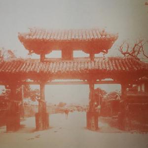 100年以上前の沖縄風景写真の場所は今どうなっているのか(その3)