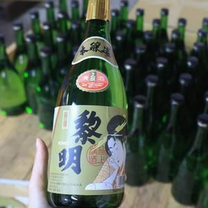 日本最南端の清酒酒造所「泰石酒造」