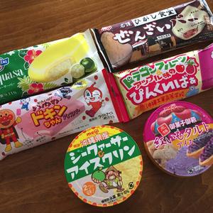 沖縄のアイス食べ比べ -その3-