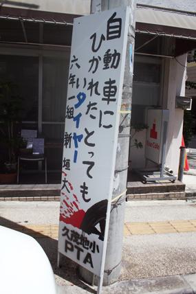 kumoji-car01.jpg