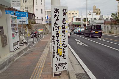 kumoji-car02.jpg