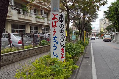 kumoji-car04.jpg